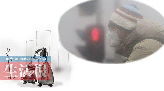 雾霾天应尽量减少户外运动。资料图片