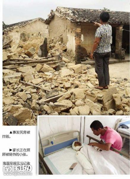合浦:公馆镇一爆竹存放点发生爆炸三名小孩受伤