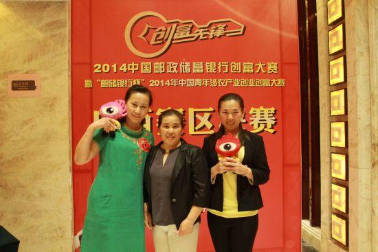 广西桂东灵长类开发实验有限公司代表