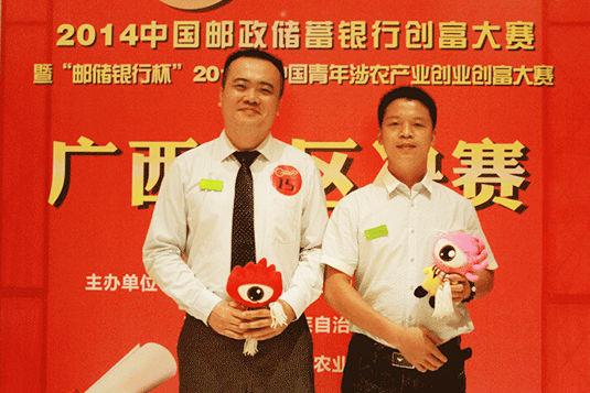 广西万诚农业开发有限公司总经理邹峰(图左)