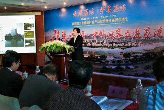 荔浦县委谢灵忠书记介绍荔浦旅游发展情况 图:何汉立