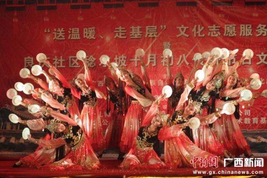 """送温暖、走基层""""文化志愿服务暨稔水坡十月初八传统节日文艺演出"""