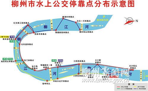一号线路将有调整,水上公交巴士二期中的一艘32座