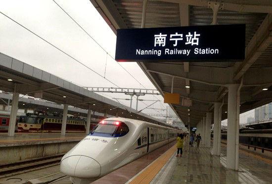 高铁动车组列车(南宁-广州)