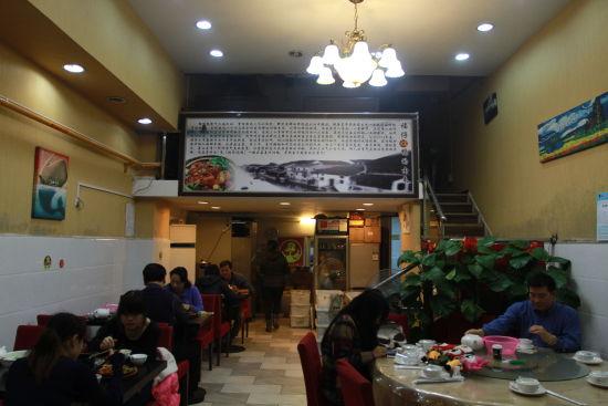 福仔炆鸭 餐厅环境