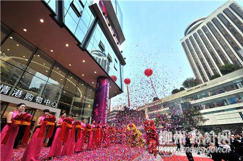 广大市民期待已久的柳州风情港购物中心以它最美丽的