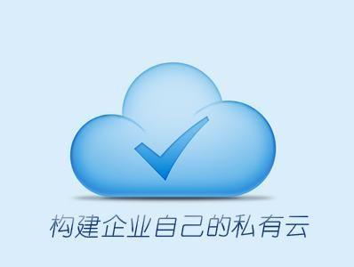 锐起私有云,企业数据存储的福音_新浪广西教育