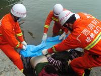事故发生后 汪洋就旅游安全作批示