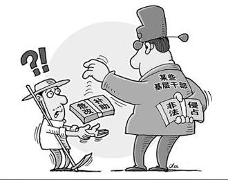 """揭露三大贪腐手法 危改金沦为""""敛财工程"""""""
