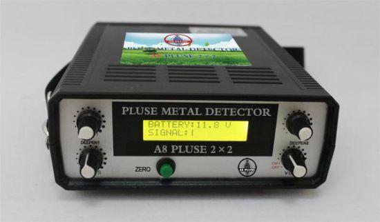 7脉冲地下金属探测器上市