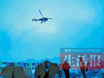 珠峰雪崩后,直升飞机带走三名中国重伤员