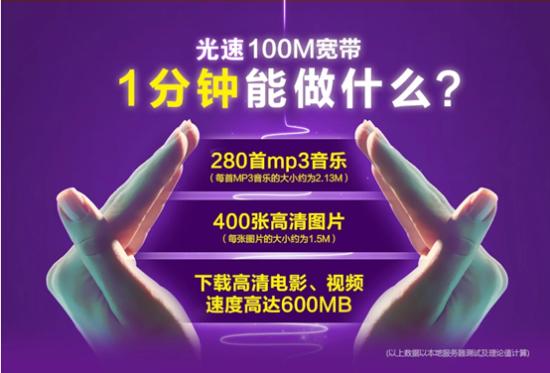 长城宽带进军桂林 百姓上网有更好选择