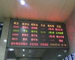 """台风""""妮妲""""影响苍梧震区 将有严重风雨天气"""