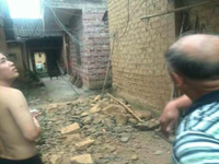 梧州市苍梧县5.4级地震 余震6次损毁房屋7间