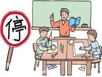 台风妮妲登陆广西 教育部门要求各学校停止上课