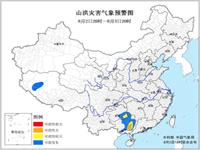 广西贵州等部分地区发生山洪灾害可能性较大