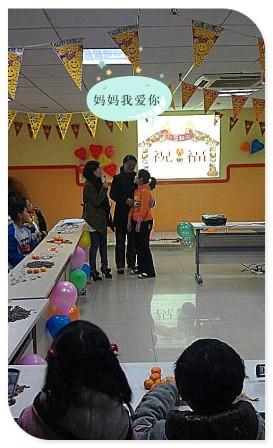 南京海豚教育举办三级集体生日会