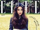 《ELLE》新刊封面人物:Angelababy