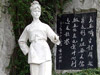 柳州鱼峰山
