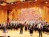 广西歌舞合唱团
