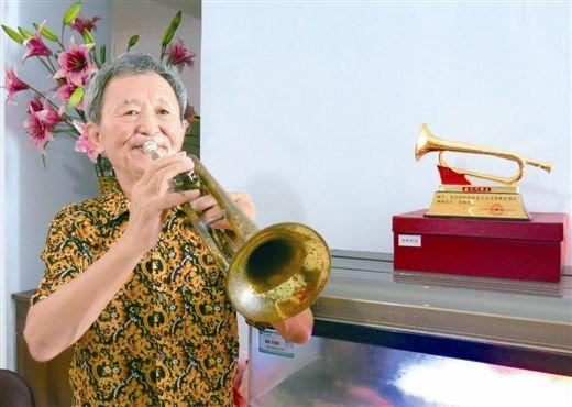 广艺老教授吹小号
