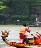 龙胜桑江河上赛龙舟