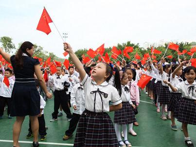 """南宁小学举办""""中国梦·我的梦""""活动迎国庆"""
