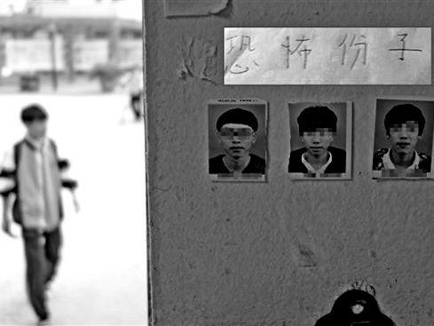 退学学生照片被学校示众标注:恐怖份子(图)