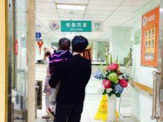 20余名家属因孕妇生下死婴打砸医院(图)