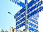 南宁首设慢行交通指示牌地图标识错漏百出(图)